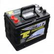 Batterie et accessoire